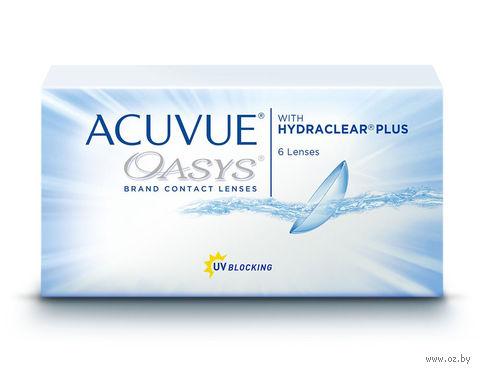 """Контактные линзы """"Acuvue Oasys"""" (1 линза; -9,0 дптр) — фото, картинка"""