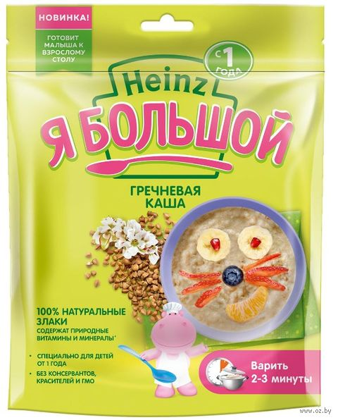 """Детская каша Heinz Baby """"Я большой. Гречневая"""" (250 г) — фото, картинка"""