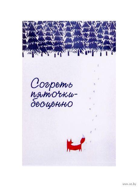 "Мини-открытка ""Как хорошо зимой"" — фото, картинка"