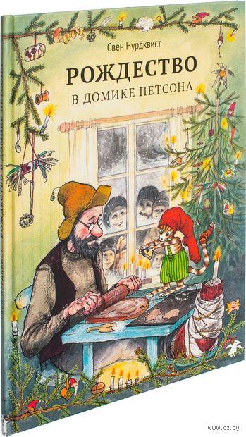 Рождество в домике Петсона — фото, картинка