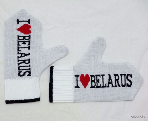 """Варежки Vitaem """"I LOVE BELARUS"""""""