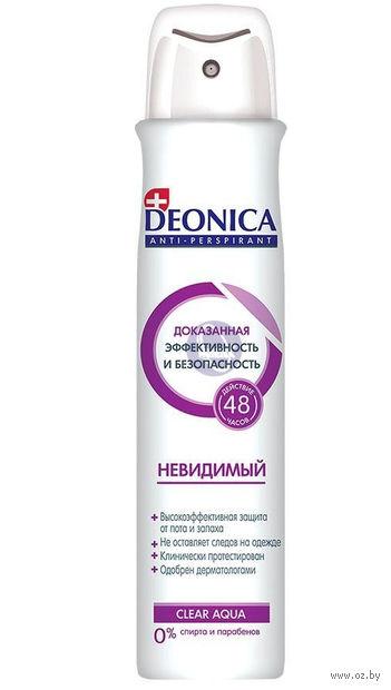 "Дезодорант-антиперспирант для женщин ""Невидимый"" (спрей; 200 мл) — фото, картинка"