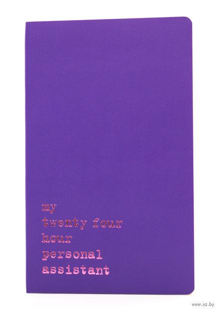 """Записная книжка Молескин """"Volant. My Twenty Four Hour"""" в линейку (большая; мягкая пурпурная обложка)"""