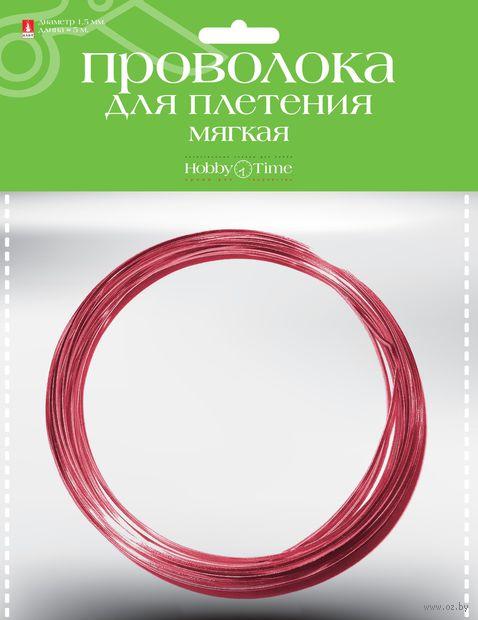 Проволока для плетения (5 м; красная) — фото, картинка