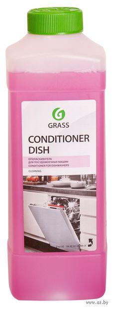 """Ополаскиватель для посудомоечных машин """"Conditioner Dish"""" (1 л) — фото, картинка"""