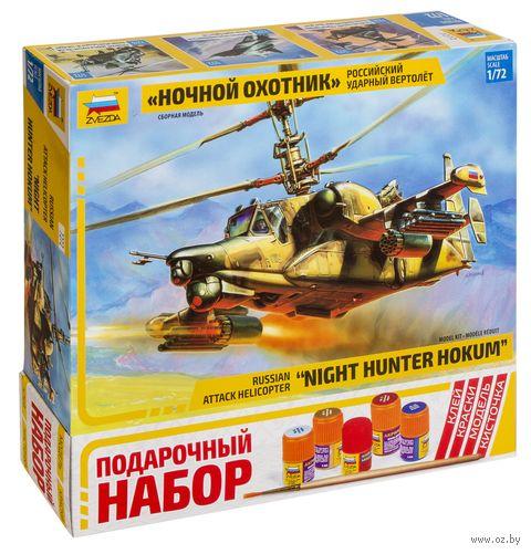 """Подарочный набор """"Вертолет Ка-50Ш Ночной охотник"""" (масштаб: 1/72) — фото, картинка"""