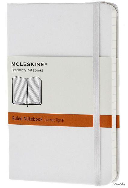 """Записная книжка Молескин """"Classic"""" в линейку (карманная; твердая белая обложка)"""