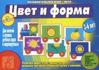 "Игра ""Цвет и форма"""