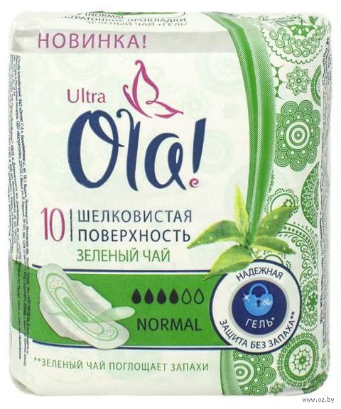 """Гигиенические прокладки """"OLA! Зеленый чай"""" (10 шт.) — фото, картинка"""