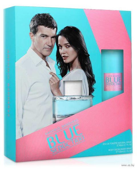 """Подарочный набор """"Blue seduction for Woman"""" (туалетная вода, дезодорант) — фото, картинка"""