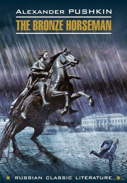 The Bronze Horseman — фото, картинка