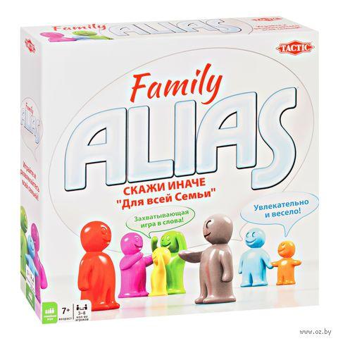 Alias Family — фото, картинка