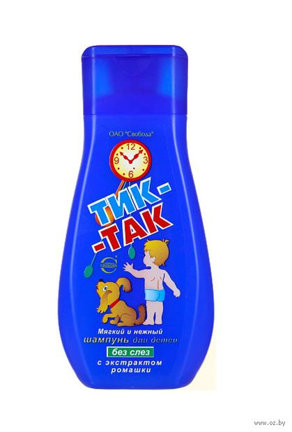 """Шампунь для волос детский с экстрактом ромашки """"Тик-Так"""" (200 мл)"""