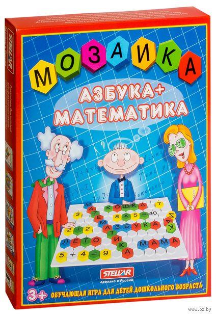 "Мозаика ""Азбука-математика"" (30 мм; 110 деталей) — фото, картинка"