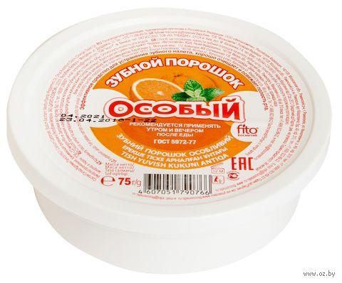 """Зубной порошок """"Особый"""" (75 г)"""