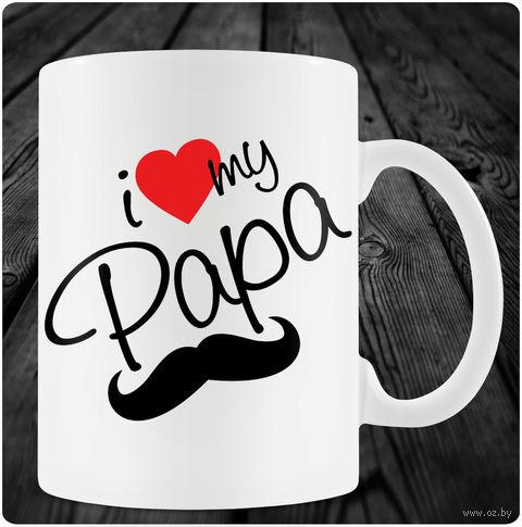 "Кружка ""I love my Papa"" (art.31)"