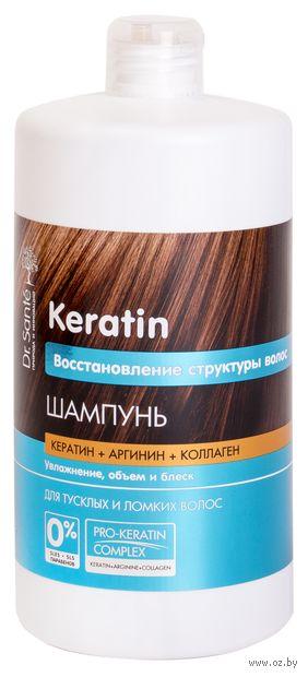 """Шампунь для волос """"Восстановление структуры волос"""" (1 л) — фото, картинка"""