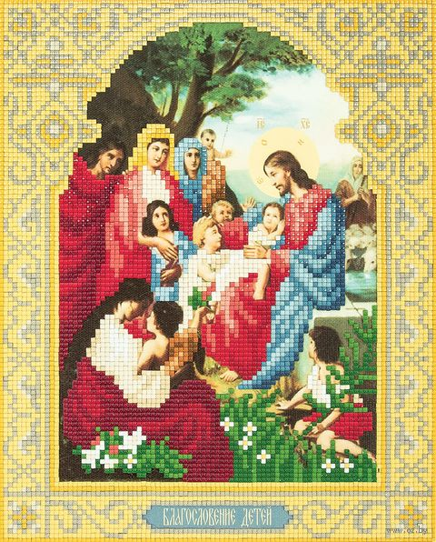 """Алмазная вышивка-мозаика """"Благословение детей"""" (270х220 мм) — фото, картинка"""