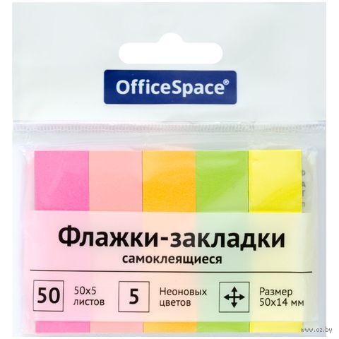 Набор закладок клейких (5 цветов по 50 шт.) — фото, картинка