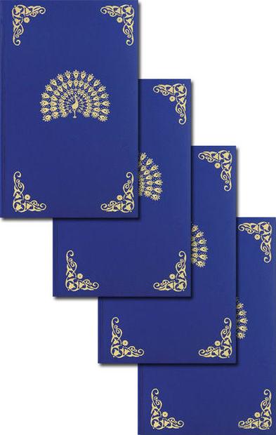 Две жизни (комплект из 4 книг). Конкордия Антарова