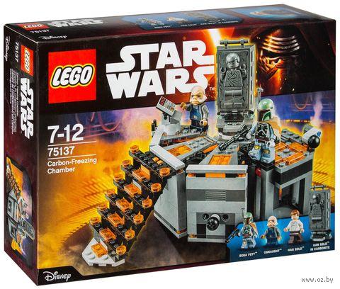 "LEGO Star Wars ""Камера карбонитной заморозки"""