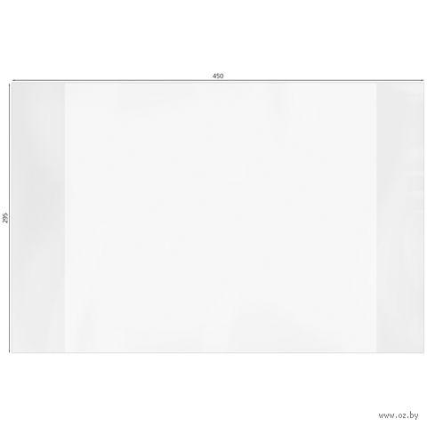 Обложка для контурных карт и атласов (60 мкм; 295х450 мм)