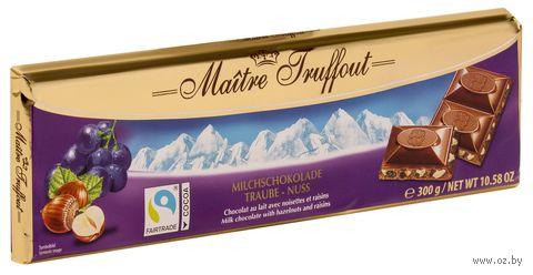 """Шоколад молочый """"Maitre Truffout. С дробленым фундуком и изюмом"""" (300 г) — фото, картинка"""