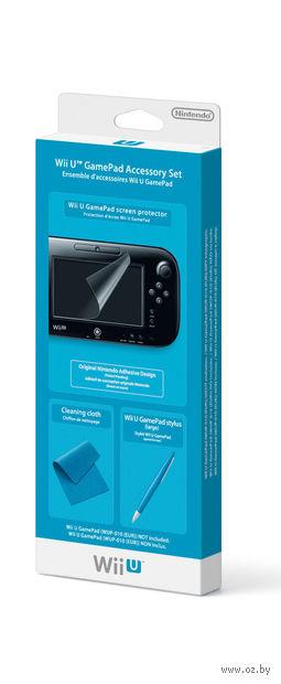 Набор принадлежностей для Wii U GamePad