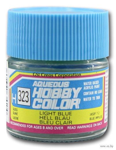 Краска Aqueous Hobby Color водоразбавляемая (light blue, H-323)