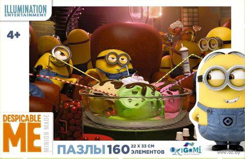 "Пазл ""Миньоны"" (160 элементов; арт. 01787)"