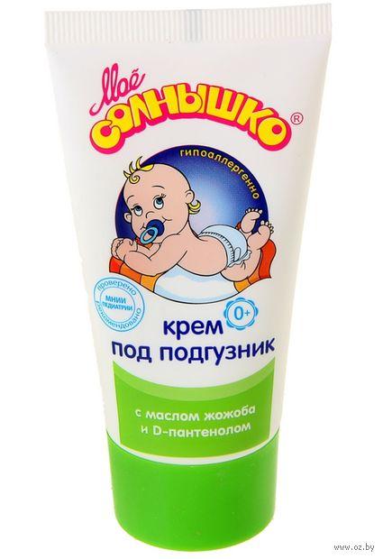 Крем детский под подгузник (50 мл)