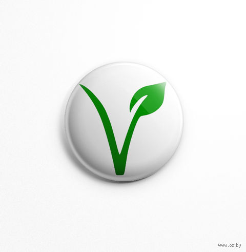 """Значок """"Вегетариан"""" (арт. 311) — фото, картинка"""