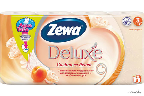 """Туалетная бумага Zewa Deluxe """"Персик"""" (8 рулонов)"""