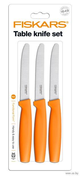 Набор ножей столовых оранжевый Functional Form Fiskars (3 штуки)