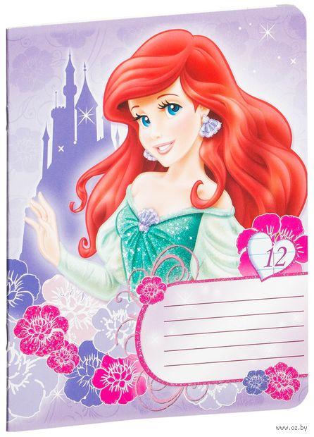 """Тетрадь в линейку """"Princess"""" (12 листов)"""