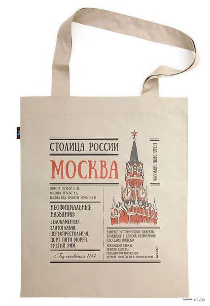 """Сумка """"Москва - столица"""" (34x41 см; песочная) — фото, картинка"""