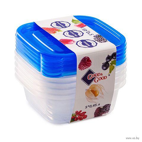 Контейнер для хранения продуктов (5 шт.; 0,45 л) — фото, картинка
