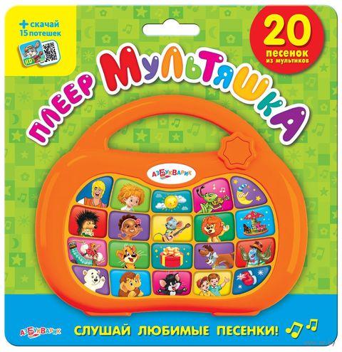 """Музыкальная игрушка """"Плеер. Мультяшка"""" — фото, картинка"""