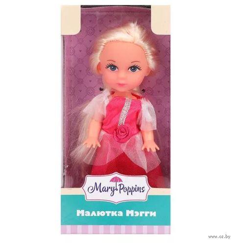 """Кукла """"Мегги. Принцесса"""" (арт. 451283) — фото, картинка"""