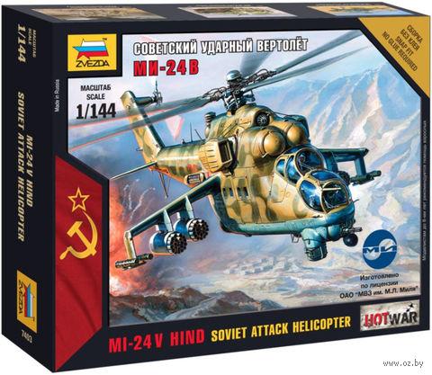 """Сборная модель """"Советский ударный вертолет Ми-24В"""" (масштаб: 1/144) — фото, картинка"""