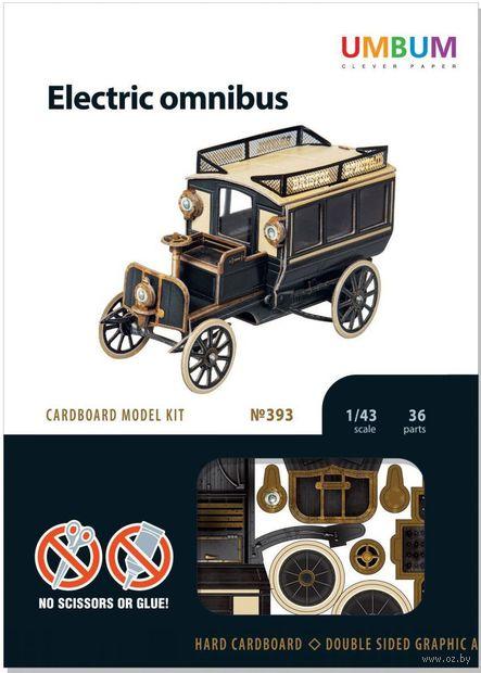 """Сборная модель из картона """"Электроомнибус"""""""