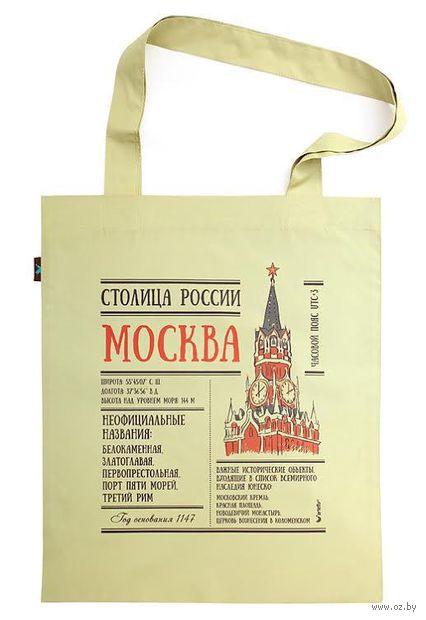"""Сумка """"Москва - столица"""" (34x41 см; фисташковая) — фото, картинка"""