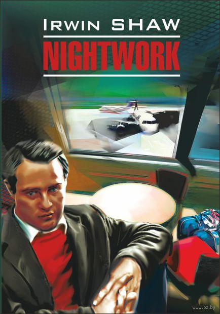 Nightwork — фото, картинка