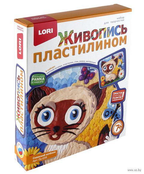 "Картина из пластилина ""Сиамский котенок"" — фото, картинка"