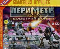 Периметр: Геометрия войны