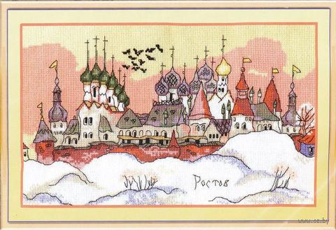 """Вышивка крестом """"Ростов Великий"""" (320х185 мм) — фото, картинка"""