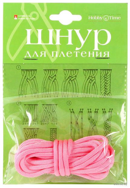 Шнур для плетения (3 м; розовый) — фото, картинка