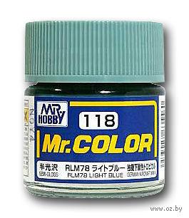 Краска Mr. Color (light blue, C118)