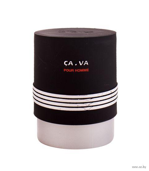 """Туалетная вода для мужчин """"Ca Va Pour Homme"""" (100 мл)"""