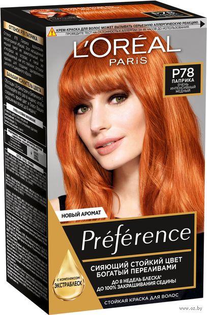 """Краска для волос """"Preference"""" (тон: Р78, очень интенсивный медный) — фото, картинка"""